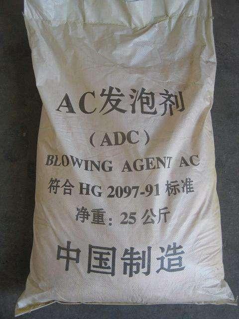 偶氮二甲酰胺更适用于闭孔橡胶制品的生产